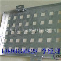 铝单板多少钱一个平方 木纹铝单板