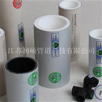 精品铝合金衬塑复合管