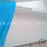 4008厂家直销铝板 4008工业铝 规格任意切割