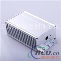 开模订制铝合金电源外壳 供应电源盒铝型材