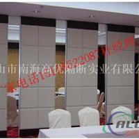 高优长期供应65型软包活动隔断屏风铝型材
