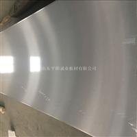 薄铝板 高精铝板 氧化铝板厂家 亚光铝板