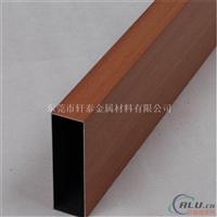 6061 6063氧化铝合金方管 木纹 氧化
