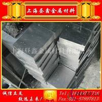 高强度2011T4铝板切块