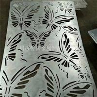 雕花装饰铝板  装饰建材厂家