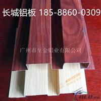 木纹凹凸铝板长城铝板价格18588600309