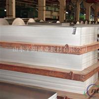 铝板定制 压型铝板 木纹铝板 外墙铝板