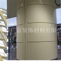 外墙弧形铝单板规格及安装工艺