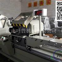 济南断桥铝门窗机器价格优惠_铝型材切割机