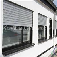 专业生产遮阳铝型材 防止强光照射 节省能源
