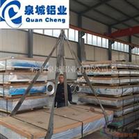 铝合金板3003铝板防锈铝板