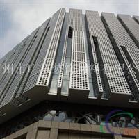 供应写字楼大厦外墙氟碳烤漆铝单板