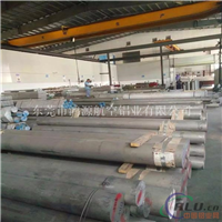 国标 2a12T4铝棒 2a12T4性能 直径10.0mm