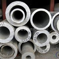 天津3003铝管加工6063铝管供应