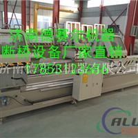 到济南购买断桥铝型材加工设备找哪个厂家?