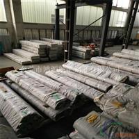 生产2024T6铝棒  拉花2024铝棒 直径20.0