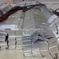 铝排供应铝排批发 6082铝排