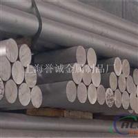 国标2A12合金材料销售 2A12铝管