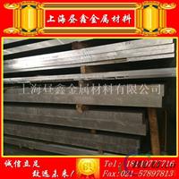 耐冲击2219T4铝板