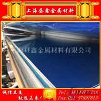 防锈铝3003H14铝板