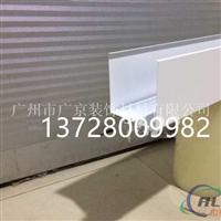 120120木纹铝方通厂家直销多少钱一米