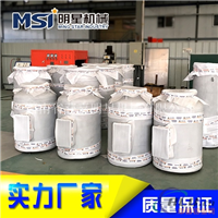 专业铝合金筒体焊接