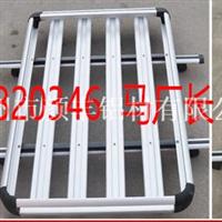 供应汽车行李框及行李架铝型材