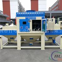 氧化表面处理专用自动喷砂机厂家