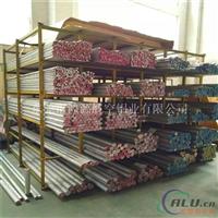 广东地区 最大的 7075T6铝棒 批发商