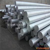 純鋁棒 1100鋁棒 環保 可零切 精密切