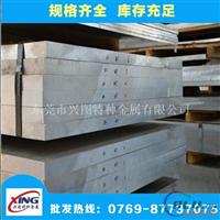 大量5056中厚铝板特价 5056铝合金规格表
