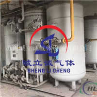 铝材加工制氮机调养售后服务
