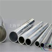 7050t6铝合金成份7050高品质铝棒