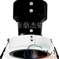 本厂摄像头铝型材 器材 铝材挤压 氧化 喷涂