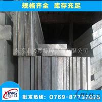 厂家直销5083优质铝板 5083铝合金用途