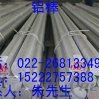 六安标准6061.LY12铝棒7075T6铝棒、铝管