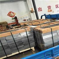 厚铝板  非标6061铝板 定制 环保铝板