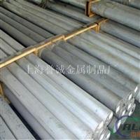 西南5a12铝合金成份达标 5A12硬度