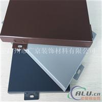 专业生产设计铝单板铝幕墙 免费打样