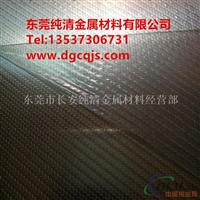 0.5厚度碳纤维纹花纹铝板 手机外壳铝板