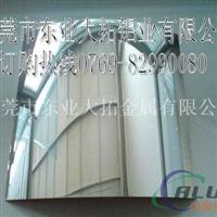 批发1100镜面铝板  日本1100铝板价格