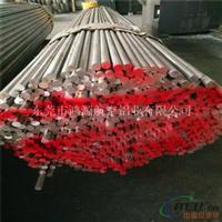 小直径7075铝棒 自动车床加工料 7050铝棒