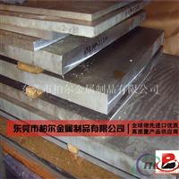6005铝合金板 耐腐蚀6005铝板