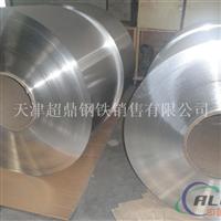 江苏铝卷1060纯铝铝板铝卷供应