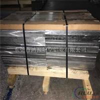 零切 7075T651铝板 价格美丽