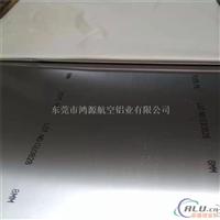 高强度铝板 7005T7铝板 HV150度