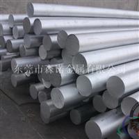 7075铝管介绍 7075铝管可运用