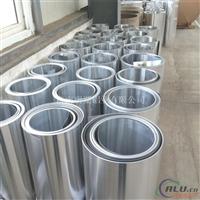 化工专用保温铝卷 防腐铝卷