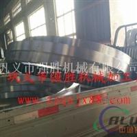 热销烘干机滚圈(轮带) 多种型号批量生产