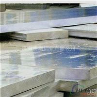 超厚铝板 超厚铝合金板  超厚超长铝板